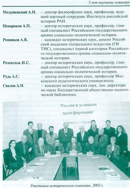 Май 2008 (2).jpg