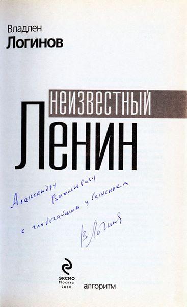 АВТОГРАФЫ (88).jpg