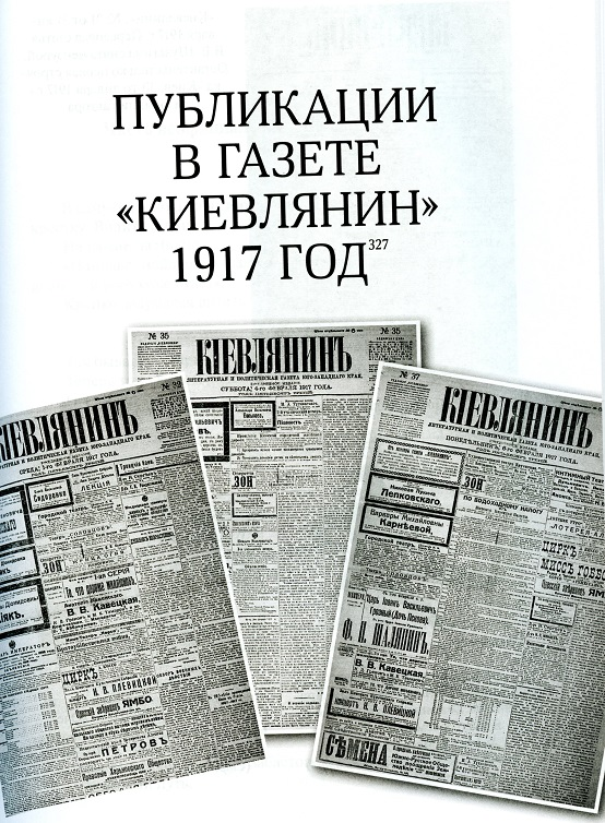 img338.jpg