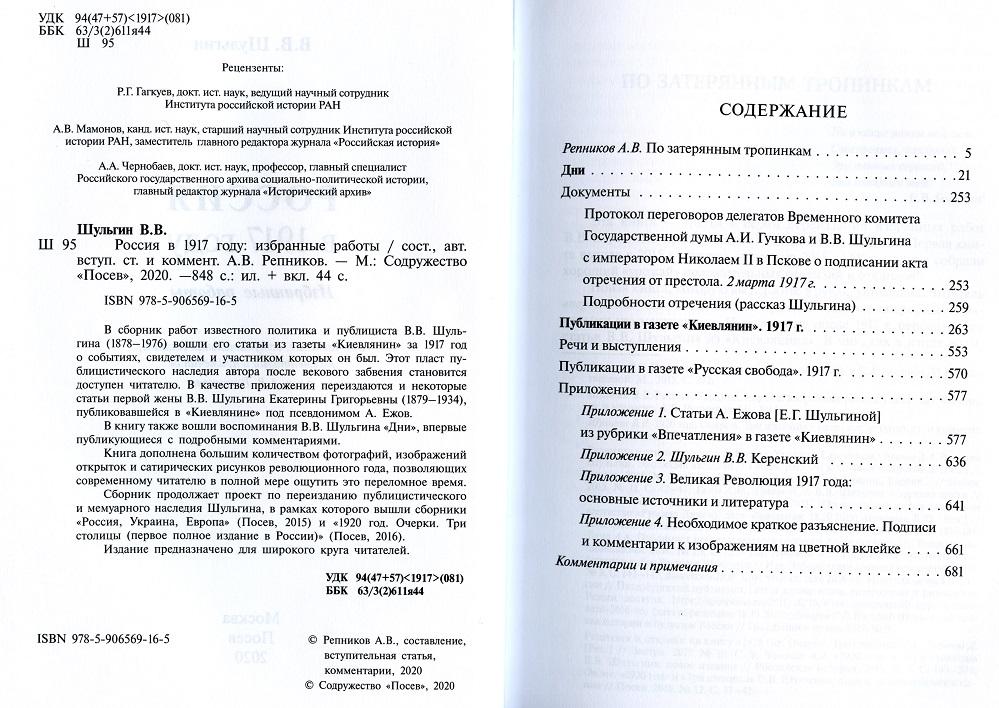 img333.jpg