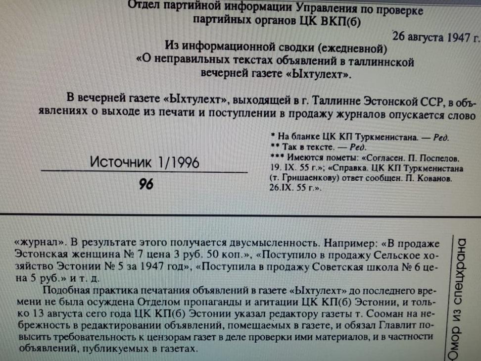 https://ic.pics.livejournal.com/krasnaia_gotika/14307699/1407633/1407633_original.jpg