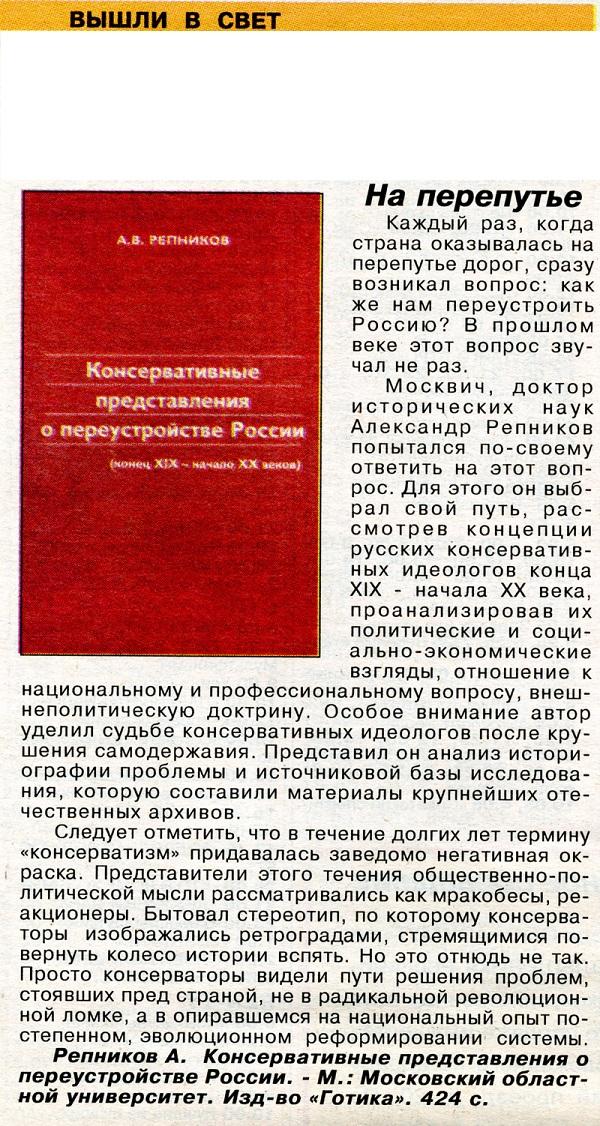 Тверская, 13 2007 год.jpg