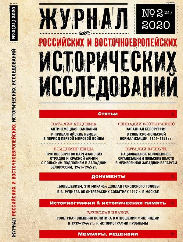 magazine21.jpg