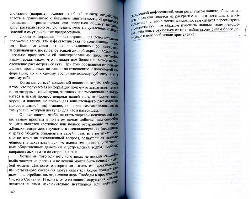 Варха - 7 (1).jpg