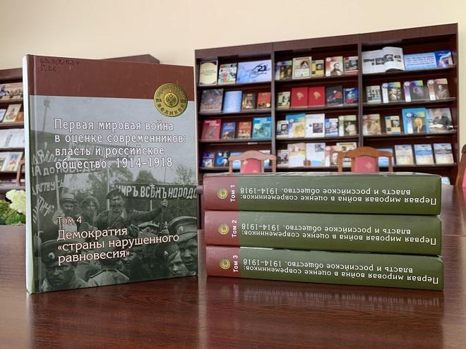 4 тома.jpg
