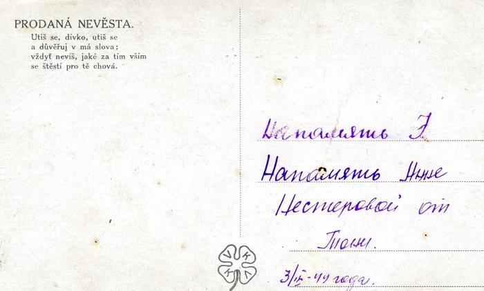 img633.jpg