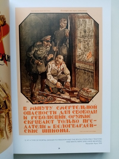 Плакат 3.jpg