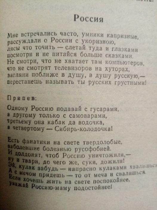 Вилли Токарев.jpg