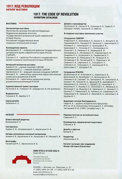 КОД (2).jpg