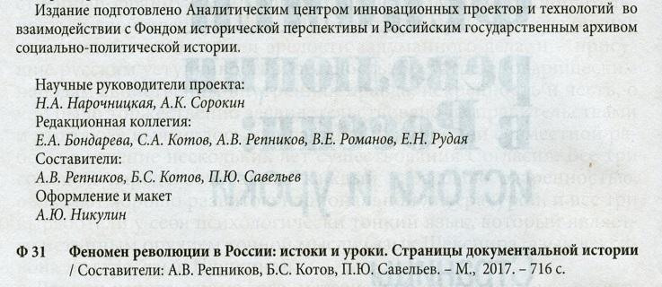 Книга (3).jpg