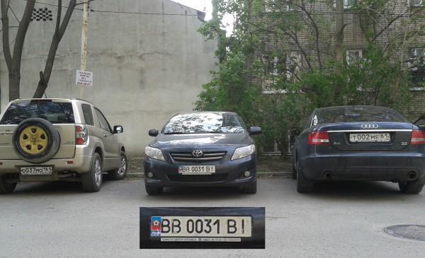 номера ЛНР-1_20150518