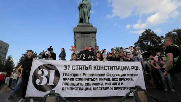 2019-08-31 Другая Россия_плакат