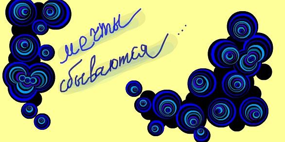 краснобаева