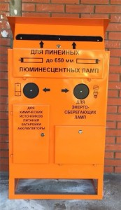 eco-urna.jpg