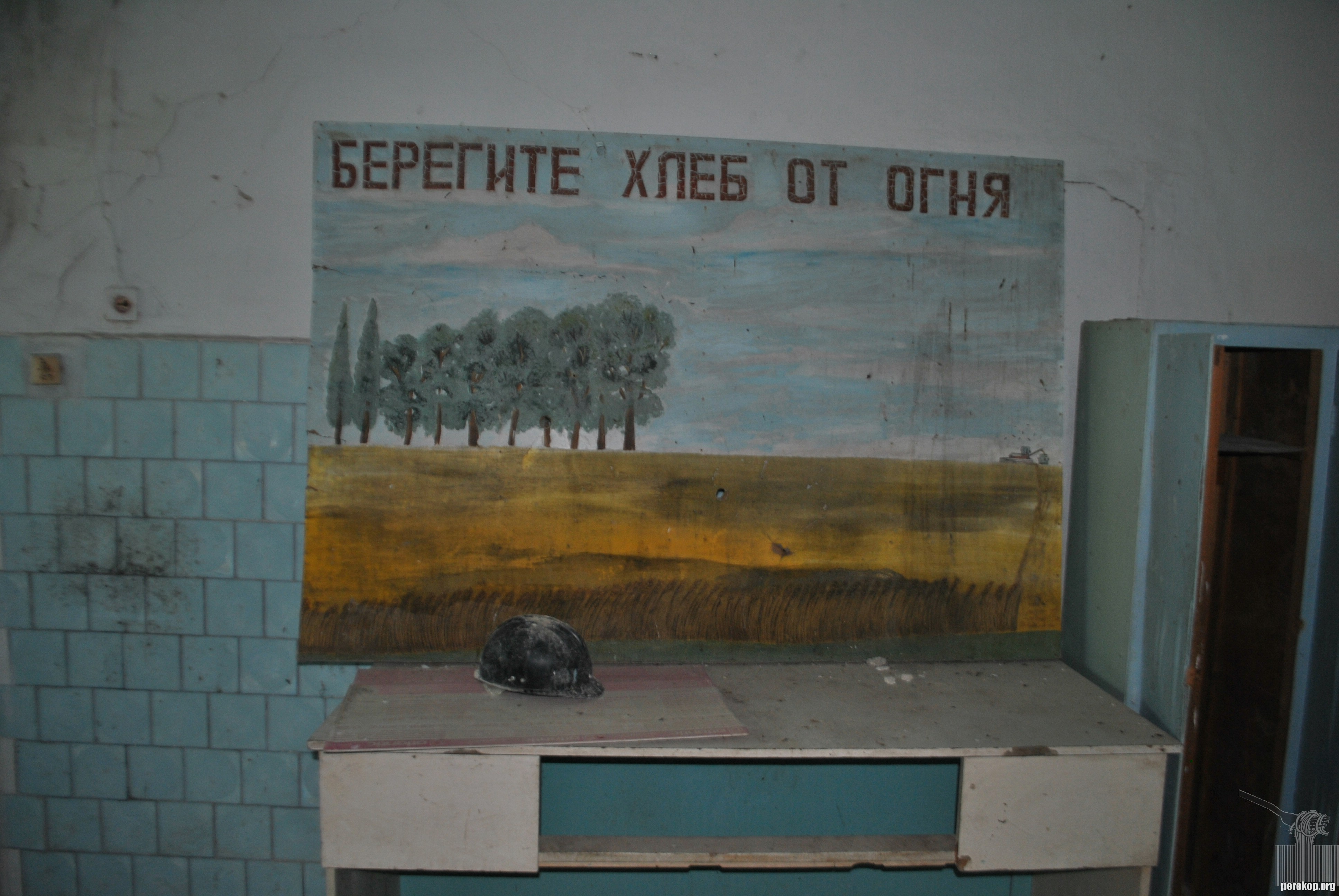 Элеватор в  селе Почетное