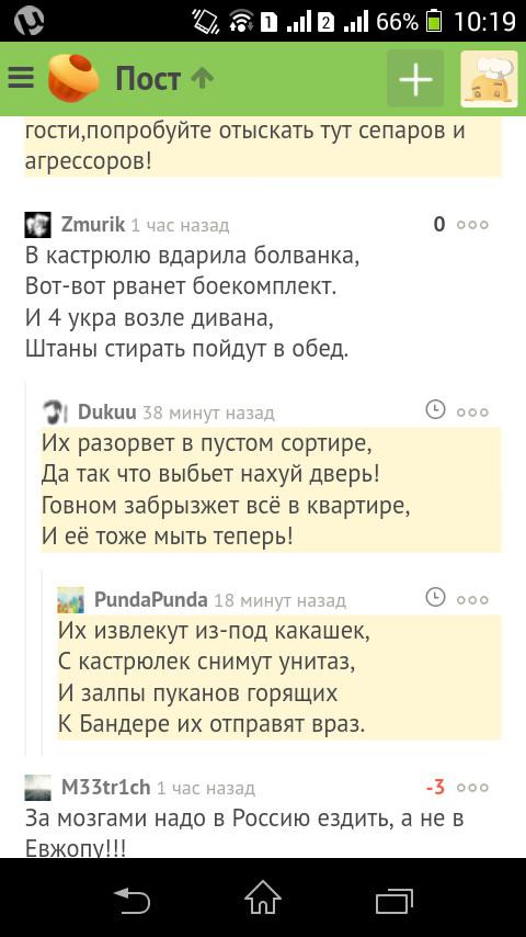 развлекательный портал perekop org