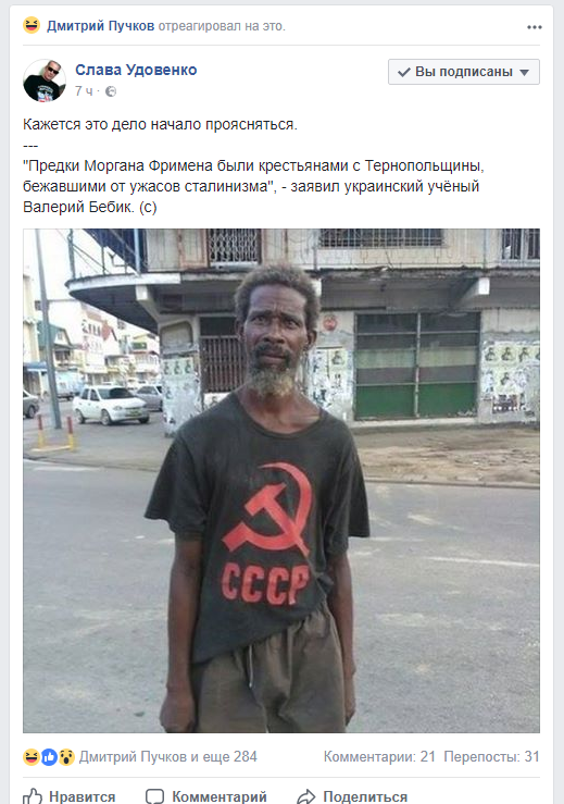 морган фримен, россия, пиар, сша