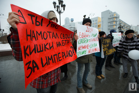 31387_Piket_za_mir_u_pamyatnika_Tatishtevu_i_De_Geninu_Ekaterinburg_piket_protest_miting_1394879650