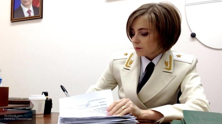 прокуратура россии проверяет посещение порно сайтов