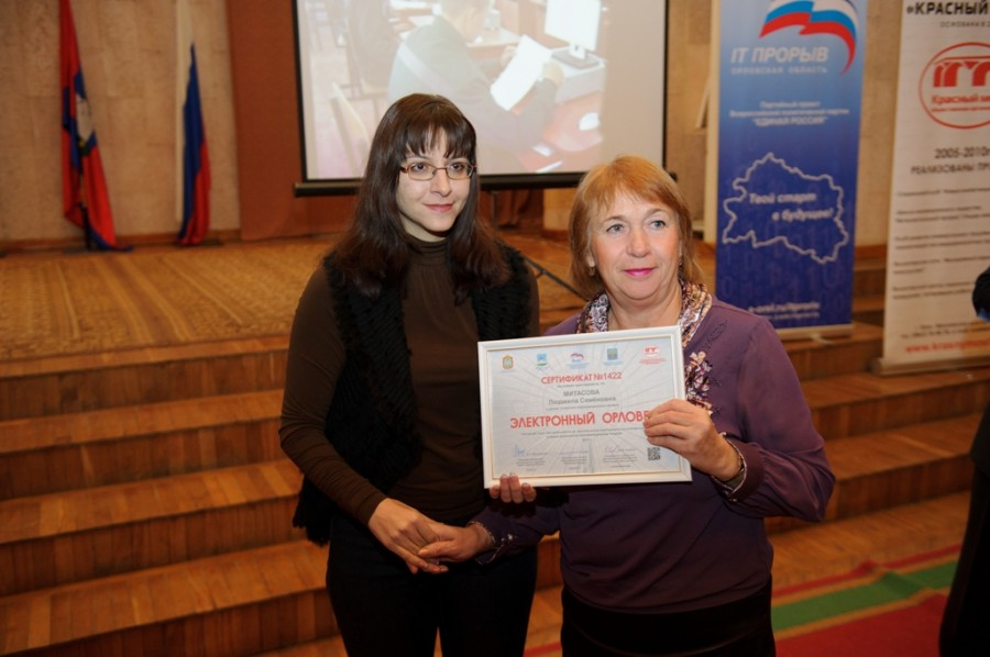 Екатерина Владимировна Данилевская
