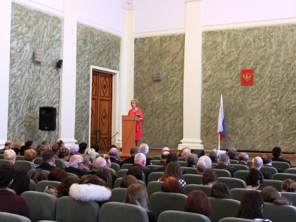 Форум Гражданский диалог