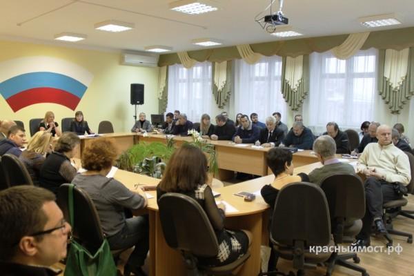 Seminar_dlya_SONKO