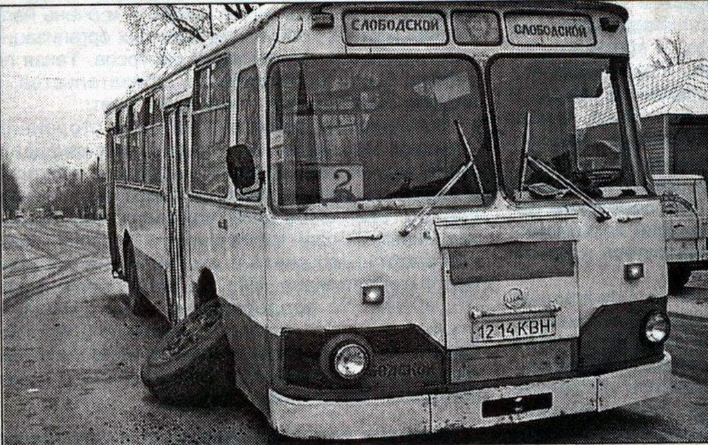 Авария Лиаза -677М (2001 год)