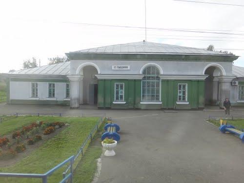 Станция тягун алтайский край фото