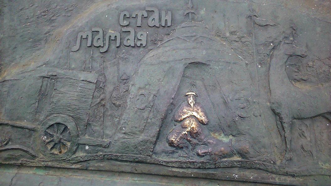 Куликово13