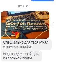Беннетт6