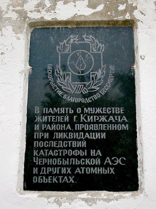 Благовещенский Киржач8