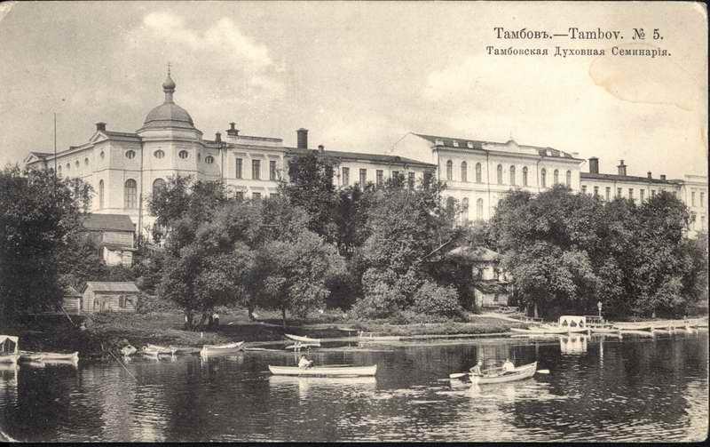 1398-Tambovskaja-Duhovnaja-Seminarija