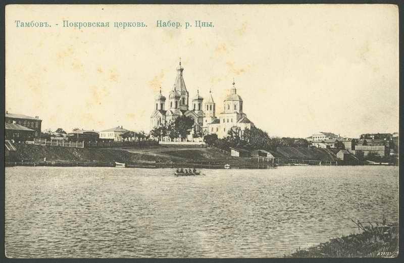 1479-Naberezhnaja-reki-Cny-i-Pokrovskaja-cerkov