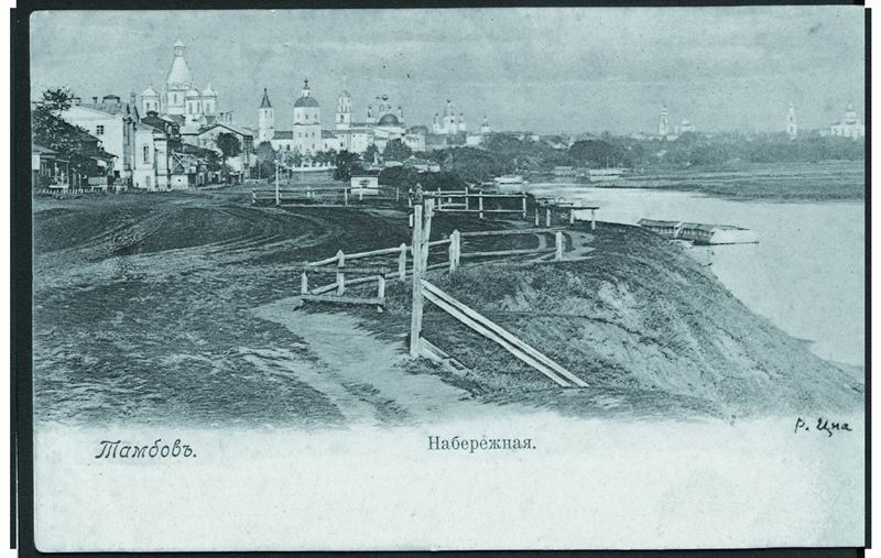 1318-Naberezhnaja-Cny-v-Tambove