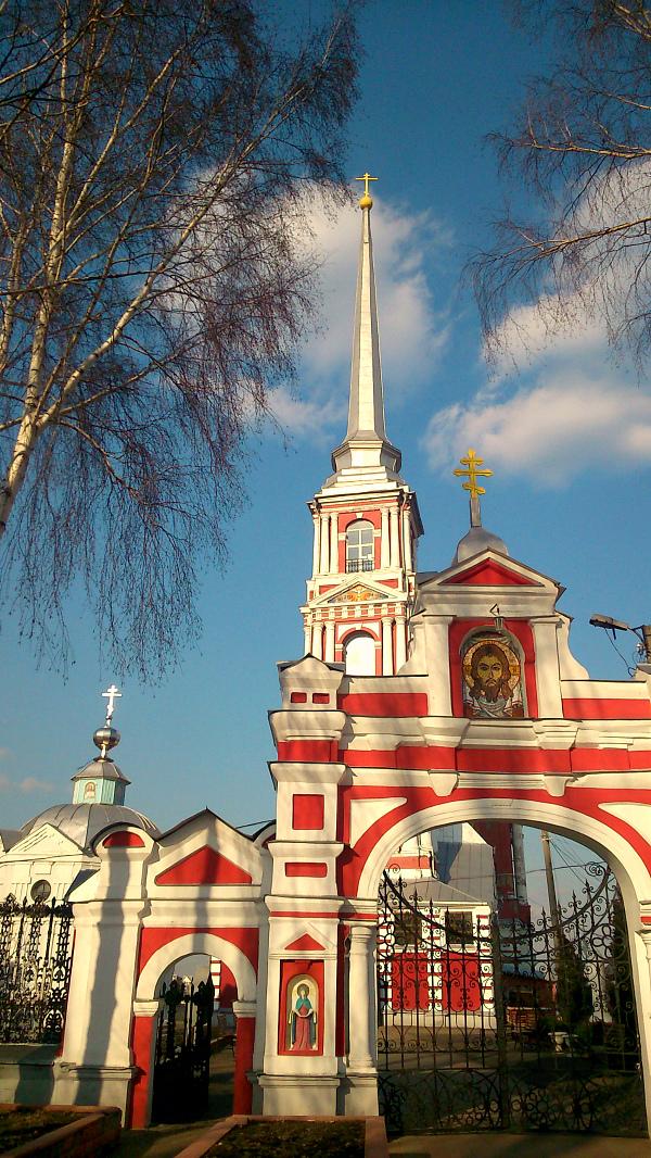 Мичуринск_8