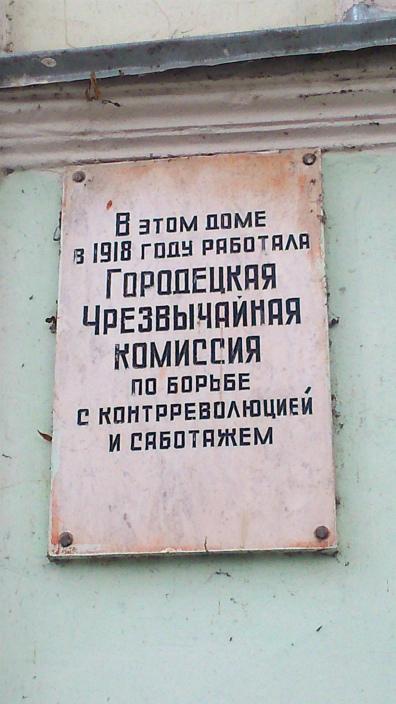 Городец_21