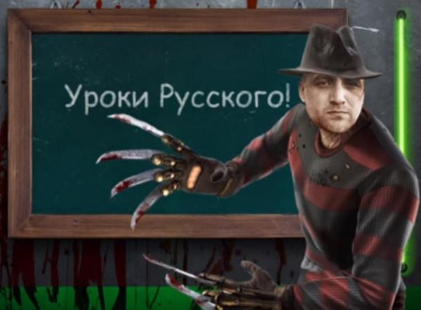 Безымянный260