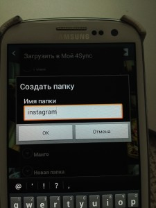 Mobile Photo 12.08.18 18.17.34