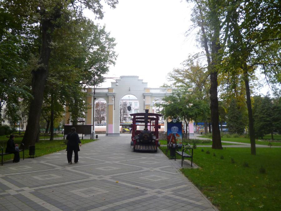 Парк Чистяковская роща (Первомайский парк) — Отзывы про Краснодар | 675x900