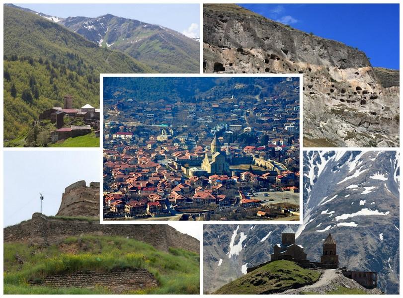 Красивейшие достопримечательности Грузии