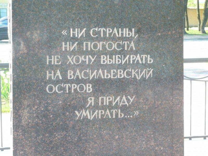 Надписи на памятниках и гравировка по камню 1