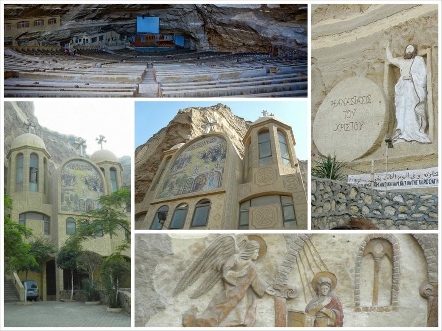 Пещерный храм Святого Симона (Египет)