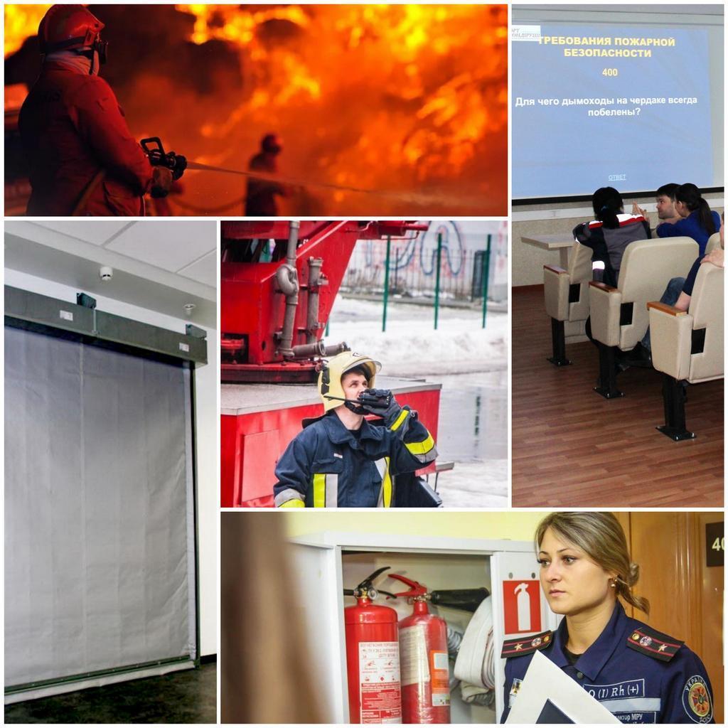 Противопожарная профилактика и меры безопасности.jpg