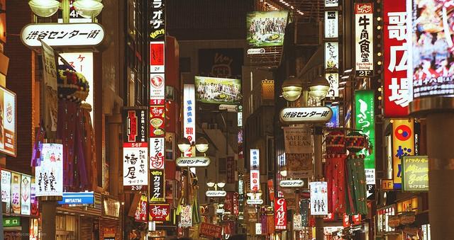 Красивые фото Токио 1