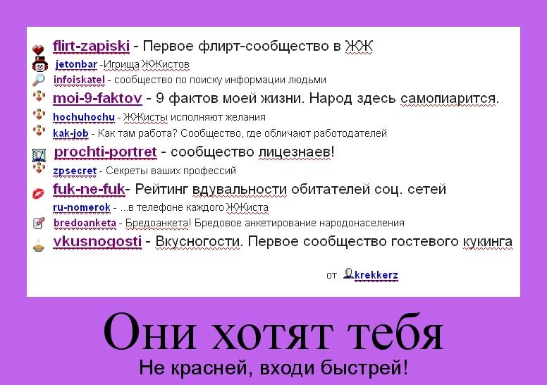 lj-demotivokk3