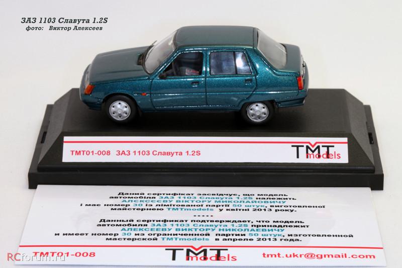 ЗАЗ 1103 Славута 1.2S (2)