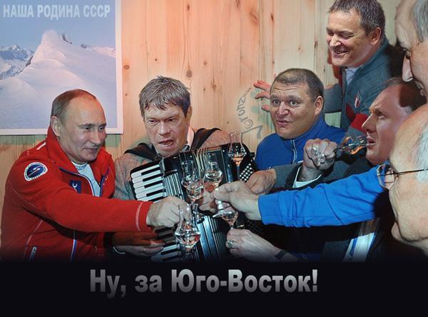 ПУТИН-ЦАРЕВ ЗА ЮГО-ВОСТОК