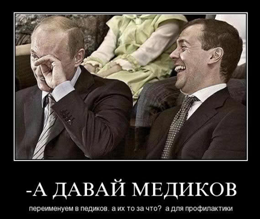46114da0e975 Что в Кремле нынче покуривают, мне интересно  Уж больно, видимо, забористая  штучка к ним попала. А может, у них в моде мухоморы