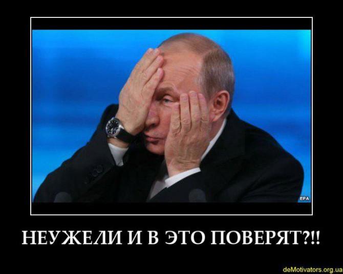 Киев должен убедить Международный уголовный суд в том, что события на Майдане привели к войне в Украине, - Луценко - Цензор.НЕТ 7426