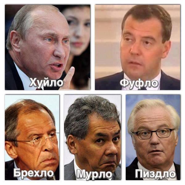 ХУЙЛО-ФУФЛО ИТД..jpg
